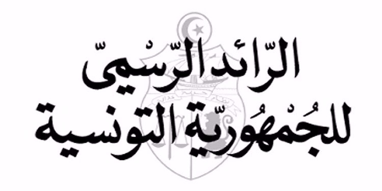 خبر إصدار الرائد الرسمي للنظام الأساسي الخاص بالوكالة التونسية للتكوين المهني