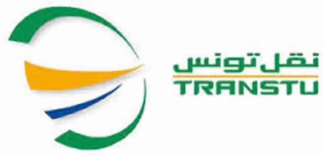 Concours Transtu – شركة نقل تونس : نتائج فرز الملفات الخاصة بأعوان