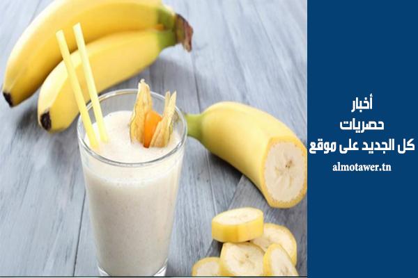 كارثة صحية.. أطعمة مختلطة منتشرة تسبب خطورة على صحتك.. منها الموز باللبن القاتل الصامت