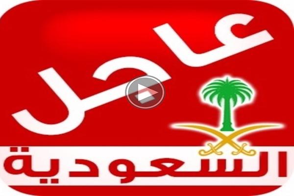 عاجل بالصور: السعودية تحترق في إنتفاضة شعبية