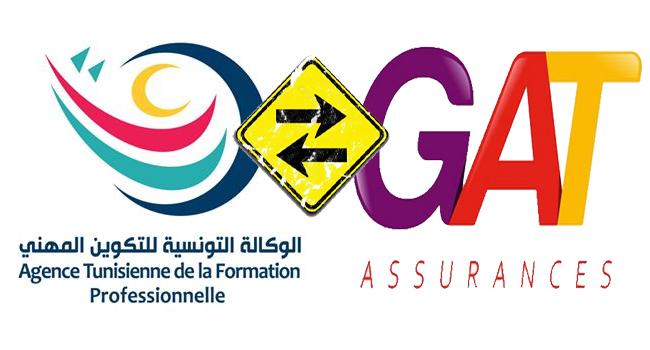 نظام التأمين الجديد بالوكالة التونسية للتكوين المهني