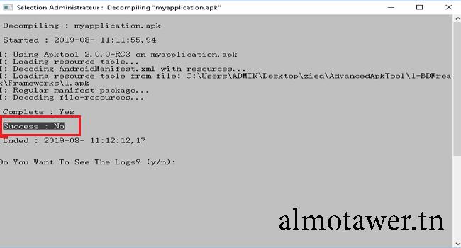 حل مشكل فشل تفكيك apk مع برنامج Advanced ApkTool