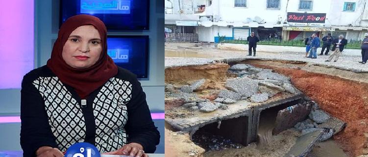 مسؤولة بوزارة التجهيز: الحفرة الضخمة بقصر سعيد هي مشروع بتكلفة 20 مليار
