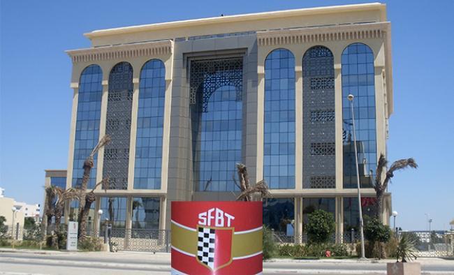 القوائم المالية لشركة صنع المشروبات بتونس الى غاية 31 ديسمبر 2019