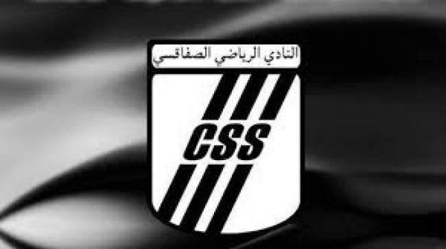 مدرب النادي الصفاقسي ولاعبه السابق يتعرض للتعنيف أمام مقر اقليم صفاقس