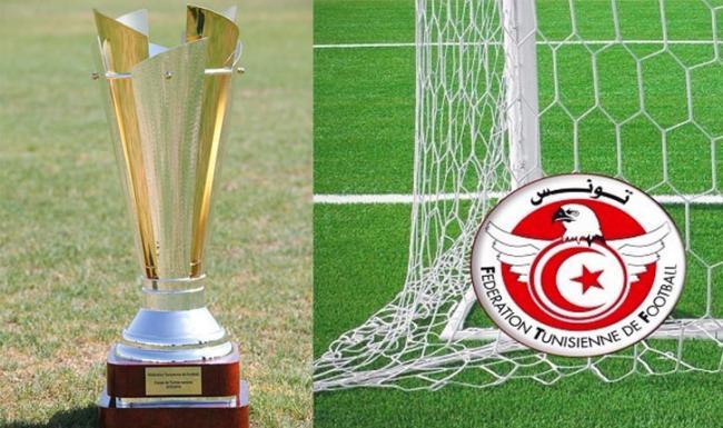 قناة الكأس ستنقل مباراة القمة في ثمن نهائي كأس تونس