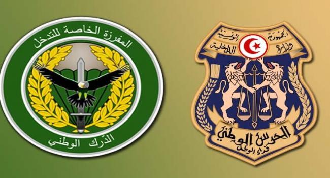 التوقيع على اتّفاق تعاون بين الحرس الوطني والدرك الوطني الجزائري..التفاصيل