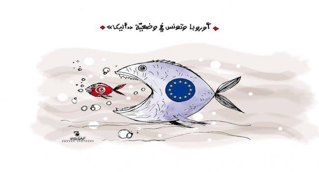 10 رسوم كاريكاتورية لفهم مخاطر اتفاقية الأليكا