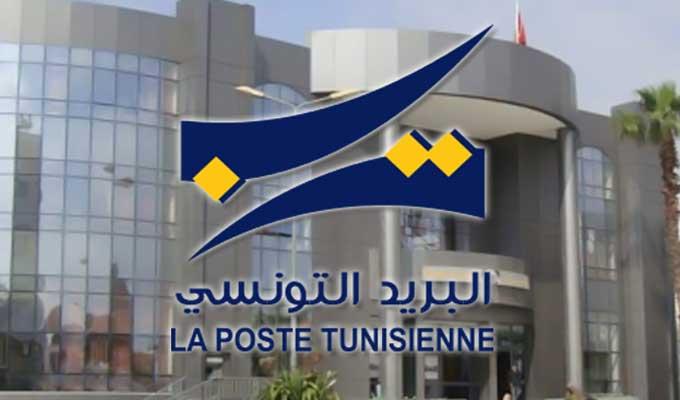 البريد التونسي يتجه نحو منح قروض لحرفائه