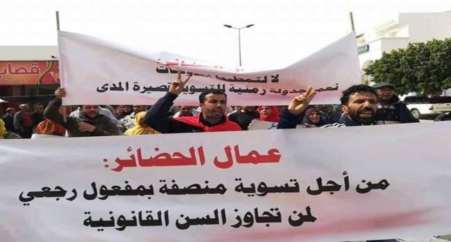 مجمع التنسيقيات الجهوية لعمال الحضائر يقرر الدخول في سلسلة من التحركات الإحتجاجية ويعلن ما يلي