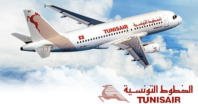 الخطوط التونسية تدعو حرفائها إلى التواجد بالمطار قبل ثلاث ساعات على الأقل من موعد الإقلاع
