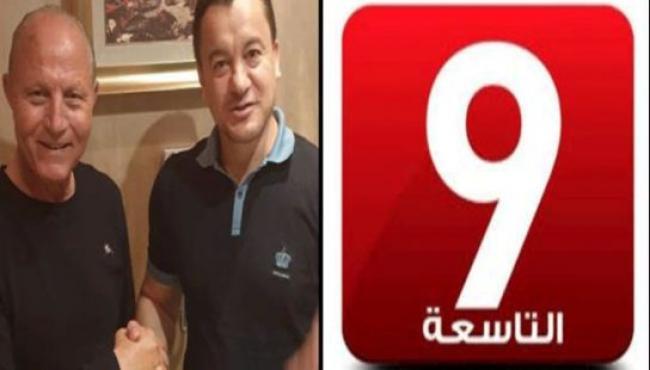 قناة التاسعة تدعو سامي الفهري للكف عن «التهريج»، وتوجّه في بيانها رسالة «مشفّرة «الى رضا شرف الدين