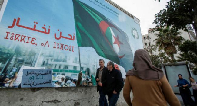 خمسة مرشحين يتنافسون على رئاسة الجزائر