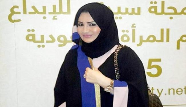 شقيقة ابن سلمان ستحاكم في باريس بتهم مختلفة