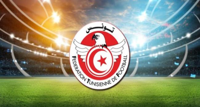 جامعة كرة القدم توقف نشاط الشبان وكرة القدم النسائية..وتؤجل الحسم لبطولات الأكابر