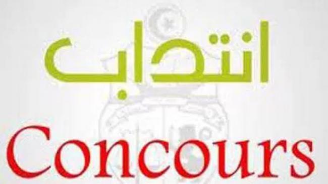 وزارة الداخلية تنتدب 7 آلاف عونا في مختلف الأسلاك