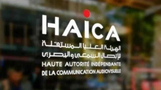 الهايكا تدعو 'نسمة' و'الزيتونة' وإذاعة 'القرآن الكريم' إلى التوقف الفوري عن البث