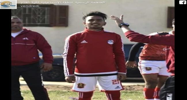 الموت يغيب لاعب كرة قدم مصري غرقا عن عمر 19 عاما