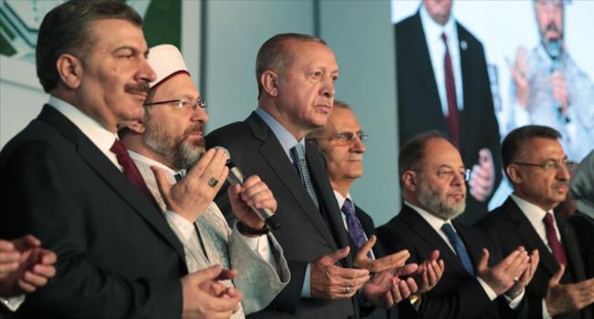 أردوغان يفتتح المدينة الطبية الأكبر في أوروبا