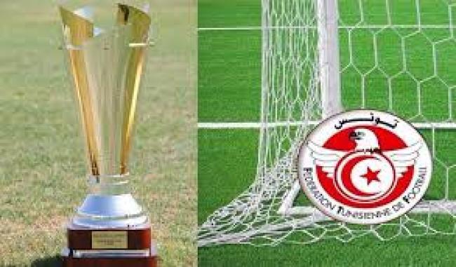 تجرى على 3 دفعات : برمجة مواجهات الدور ثمن النهائي لكأس تونس لكرة القدم