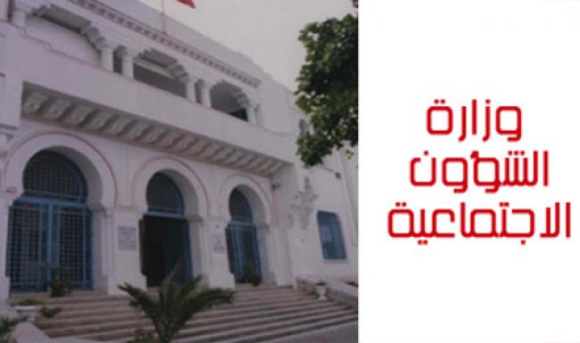 وزارة الشؤون الاجتماعية تعلن عن اجراءات جديدة في قبول مطالب التراخيص للجولان