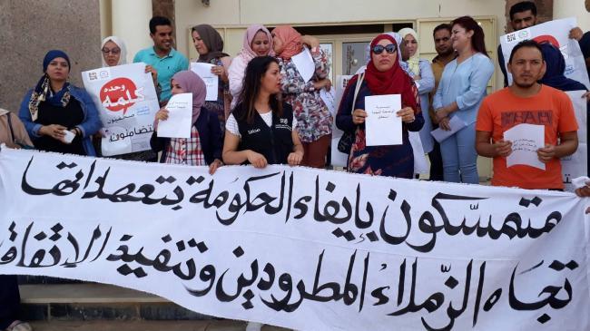 وقفة احتجاجية لتسوية وضعية 5 صحفيين بإذاعة تطاوين وتهديد بمقاطعة تغطية الإنتخابات التشريعية والرئاسية