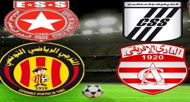السبت والأحد: البرنامج المفصّل للفرق التونسية في المسابقات القارية