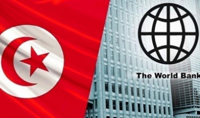 البنك العالمي يكذب الأخبار المتداولة حول إحصائيات الفقر في تونس