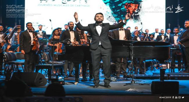 Amine Bouhafa et l'orchestre symphonique tunisien en ouverture des JMC 2019 : La musique des émotions cinématographiques