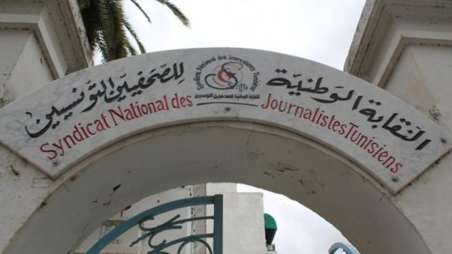 نقابة الصحفيين تخشى من استهداف إذاعة «شمس أف ام» لغايات انتخابية