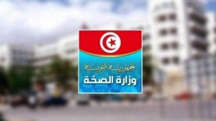 بالأسماء:»إقالات» وتعيينات جديدة في وزارة الصحة