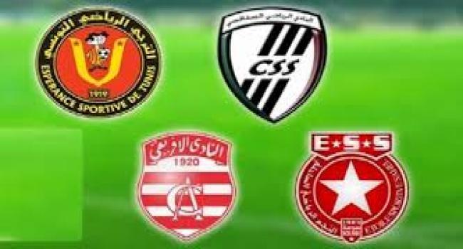 برنامج مباريات الأندية التونسية في المسابقات الافريقية ليومي الثلاثاء والاربعاء