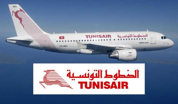 تأخير في مواعيد وصول رحلات الحجيج إلى مطاري تونس والمنستير…والخطوط التونسية تصدر هذا البلاغ