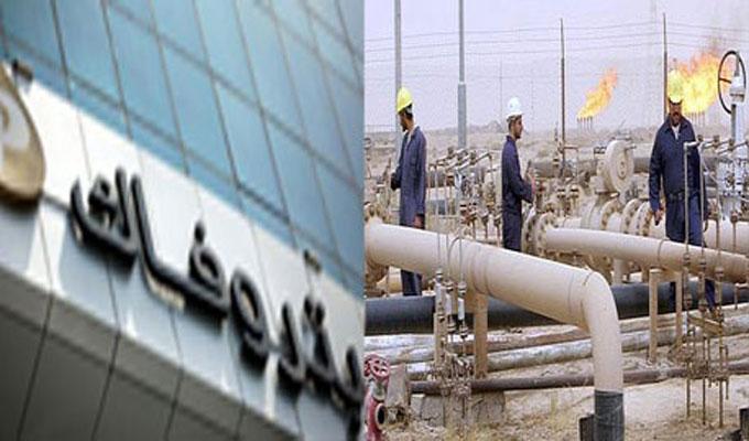 أسباب غير متوقعة لقرار مغادرة شركة «بتروفاك» لتونس