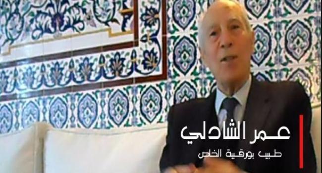 الطبيب الخاص بالزعيم الحبيب بورقيبة في ذمة الله عن عمر يناهز 94 عاما