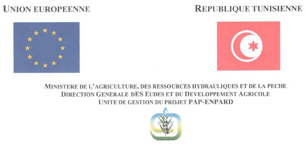concours: l'unité de gestion du projet (UGP) PAP-ENPARD se propose de recrute