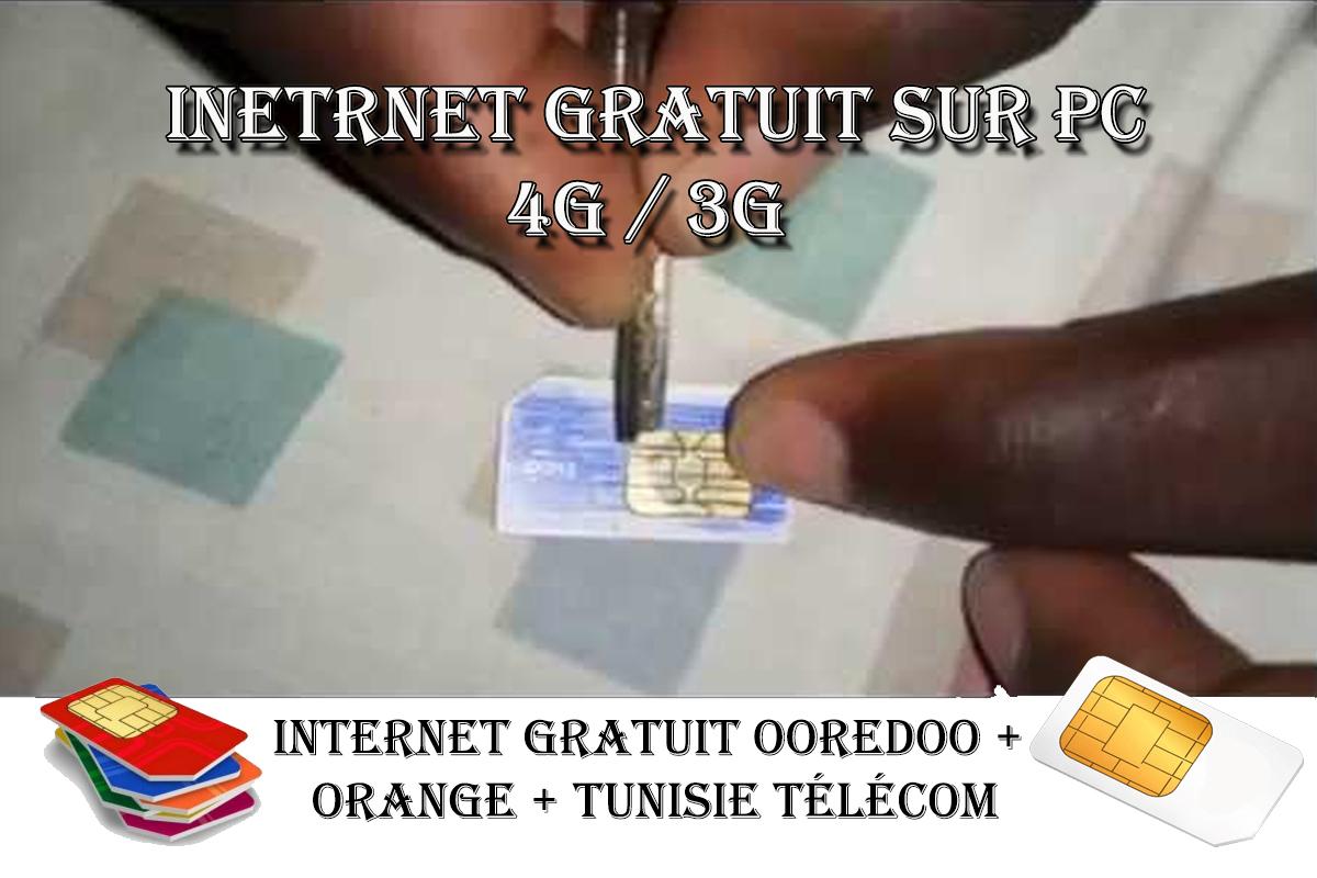 انترنت مجانية على الهاتف و الحاسوب 2018 Ooredoo , orange , Tunisie Télécome