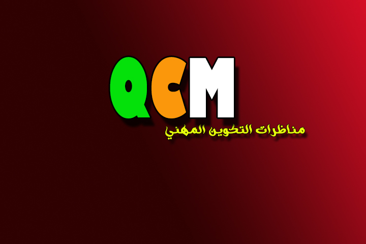QCM online