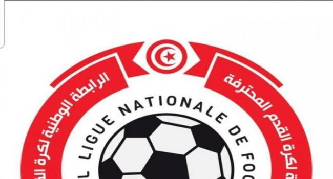 تفاصيل عقوبات مكتب الرابطة المحترفة لكرة القدم