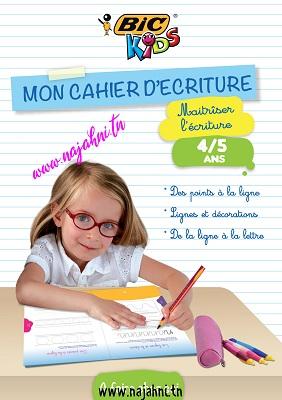MON CAHIER D'ECRITURE