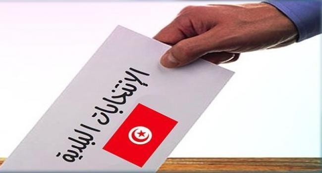 الانتخابات البلدية: جمعية عتيد ترصد مجموعة اخلالات في مراكز الاقتراع بالنسبة للأمنيين