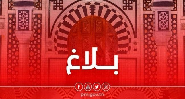 رئاسة الحكومة تنشر التوضيح التالي بشأن التمديد في حظر الجولان