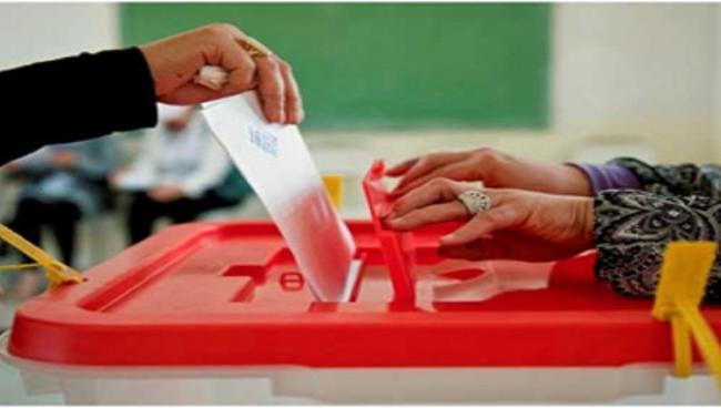 غدا الاعلان الرسمي عن رزنامة الإنتخابات التشريعية والرئاسية المزمع إجراؤهما في أكتوبر ونوفمبر القادمين