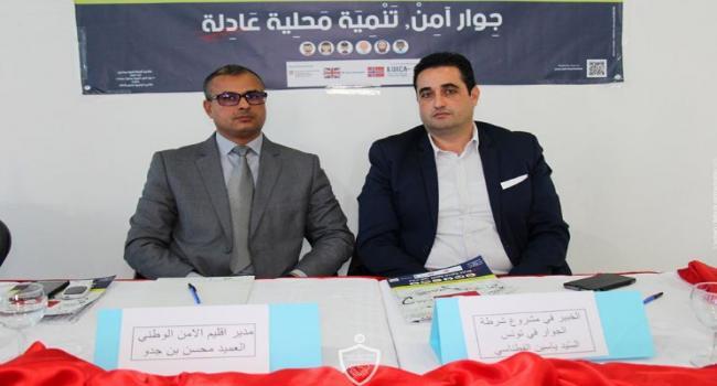مدنين عاصمة لشرطة الجوار: مشروع يؤسس لتطوير وتحسين علاقة الأمن بالمواطن