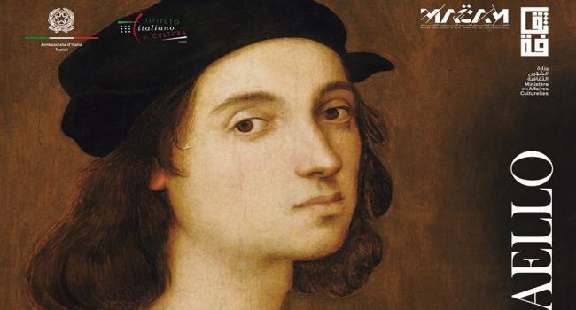 """من 28 فيفري إلى 28 مارس بمدينة الثقافة: معرض"""" رافائيلو، رسام البورتريه"""" أحد أشهر الرسامين في عصر النهضة الايطالية"""