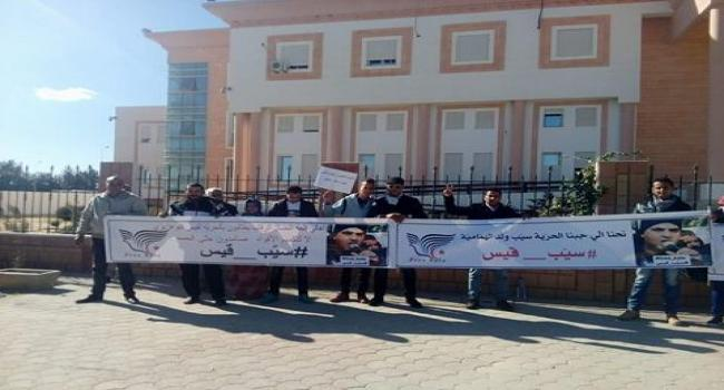 هذا ما قضته المحكمة في حق المدون قيس البوعزيزي