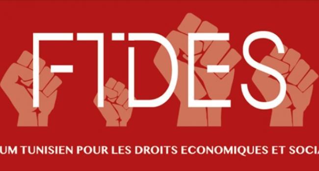 بعد أن ربط الهجرة غير النظامية بالإرهاب: المنتدى التونسي للحقوق الاقتصادية والاجتماعية يرد على المشيشي بالبيان التالي