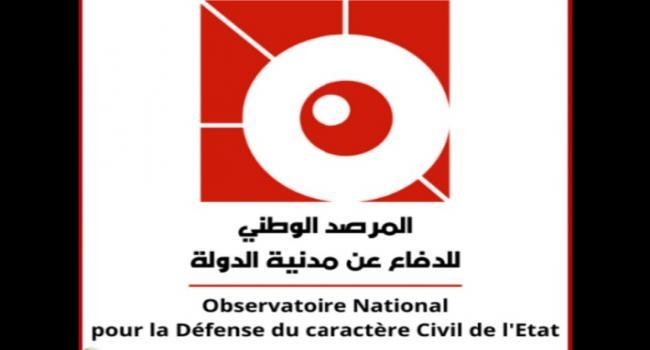 بعيدا عن التحوير: المرصد الوطني للدفاع عن مدنية الدولة يدعو الى تطبيق القانون بكل صرامة ضد من أجرموا في حق الشعب والوطن