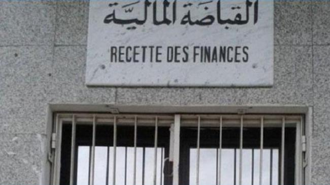 بصفة استثنائية: القباضات المالية تفتح ابوابها يوم السبت