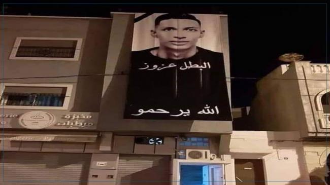 اطلاق اسم عبد العزيز الزواري على شارع في الملاسين بعد أن قتل دفاعا عن امرأة حامل